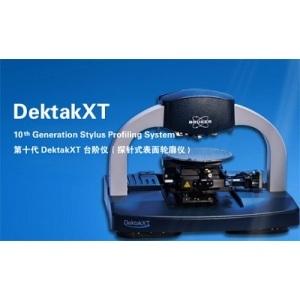 德国布鲁克+DektakXT+台阶仪