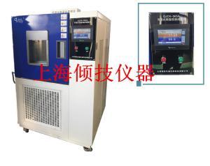 QJCK系列高低温试验箱