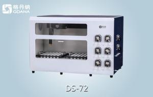 格丹納土壤前處理全自動消解儀DS-72