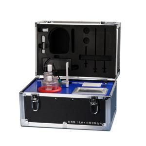 A1071 微量水分测定仪