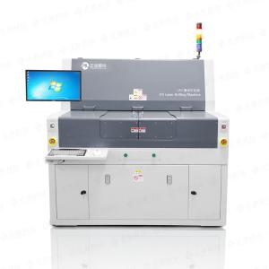 正业UV激光打孔机JG23M