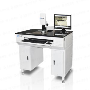 正业线宽检测仪XK25/xk16