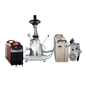MSM20-7(非自耗式)微型金属熔炼炉