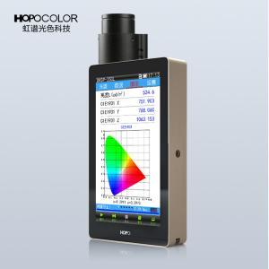 OHSP350L色彩亮度计  地物光谱仪 色坐标测试仪
