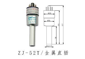 ZJ-52T真空規