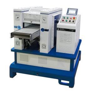 MSK-H2300-E电动加热对辊机