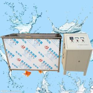 工業超聲波清洗機型號HC-1000BQ