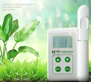 手持便携式叶绿素测定仪