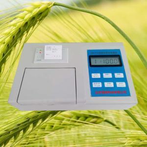 HM-FYD 肥料养分含量测定仪