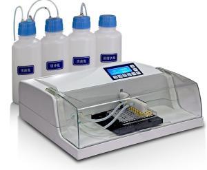 多通道酶标洗板机HM-ZX02