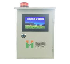 工业油烟在线监测设备