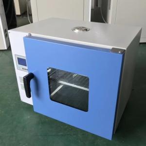 上海培因-DHG-9053A-臥式烤箱