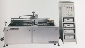 ATLAS-1525S复合式超声波清洗机