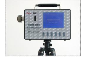 全自动粉尘测定仪CCHZ-1000