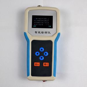 土壤温湿度测试仪 HM_SW