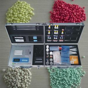 复合肥养分含量检测仪HM-FB