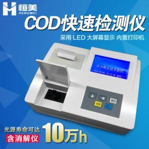实用型COD测定仪 HM-16B