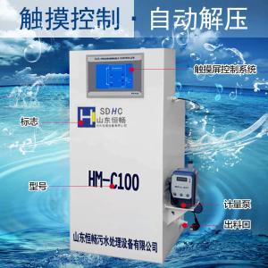 二氧化氯投加器HC-T100
