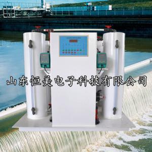 二氧化氯發生器HM-Q100
