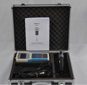 土壤酸碱度测试仪HM-ZNPH
