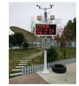 恒美PM2.5环境监测仪器HM-YC03