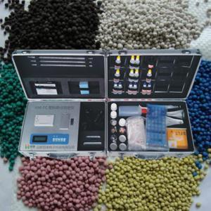 肥料养分测定仪HM-FC