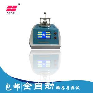 JB-S快速导热系数测试仪