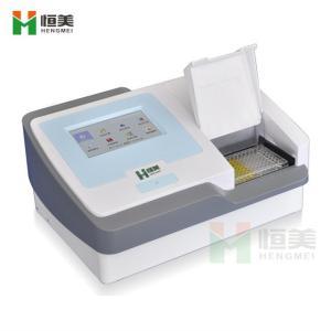 恒美酶标分析仪HM-SY96A