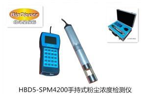 专业粉尘检测仪-北斗星仪器