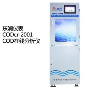 东润CODcr-2001COD在线分析仪