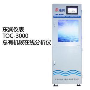 东润TOC-3000总有机碳在线分析仪
