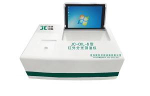 青岛聚创测油仪JC-OIL-6
