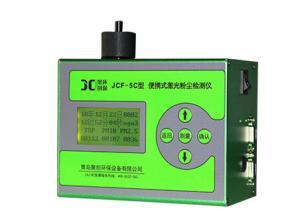 聚創環保多功能粉塵儀JCF-5C