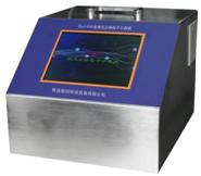 大流量塵埃粒子計數器CLJ-5100