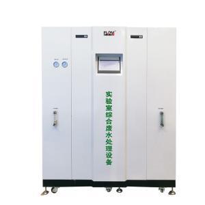 富勒姆 实验室综合废水处理设备