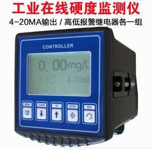 在線水硬度24h實時監測鈣鎂離子測定儀