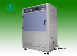 柳沁科技塑料紫外灯老化检测箱LQ-UV3-B