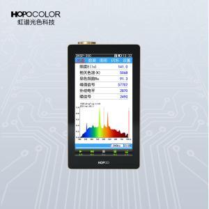 OHSP-350手持式光谱仪 色温测试仪 光谱彩色照度计