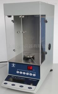 BZY-1全自动表面/界面张力仪