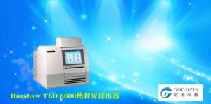 Harshaw TLD 6600热释光读出器个人剂量