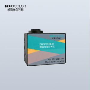 OHSP250I产线智能光谱仪照度 色温 波长 工业版