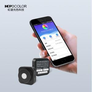 HPL-200频闪照度计 PPFD UV测试