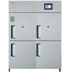 DGX-680冷光源植物生长箱