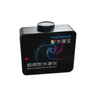 OHSP-300I超微型光谱仪 照度 色温测试 485通讯协议