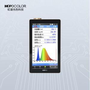 OHSP350A系列 光通量测试仪 流明测试仪 色温测试仪