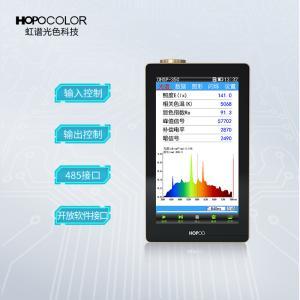 OHSP350I 产线光谱仪 色温测试仪 可连接PLC485通讯