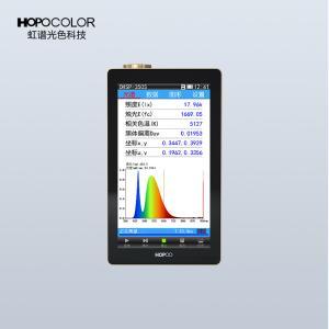 光谱辐射照度分析仪 350S蓝光辐照度计 红外辐照计