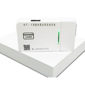 和泰智能遠程冰箱(門禁)控制系統HT-1