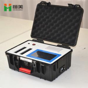 HM-SZ02 食品重金属检测设备