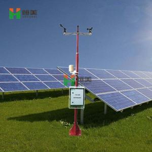 光伏气象站光伏环境监测站光伏环境监测仪器